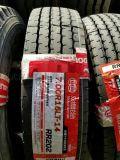 雙錢全鋼輪胎7.00R16-14 RR202