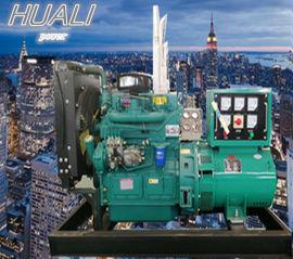 柴油发电机组30KW 三相四线 无刷纯铜