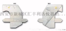 西安哪里检定游标卡尺13891919372