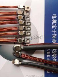 新能源汽车电机多股漆包线引出线焊接机不用去漆