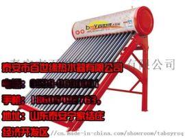 泰安太阳能加盟电话