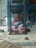 沈阳市厂房起重机启运专业定制升降货梯载货平台定制