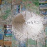 东莞瑞恒钠级膨润土 钙基膨润土