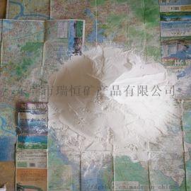 東莞瑞恆鈉級膨潤土 鈣基膨潤土
