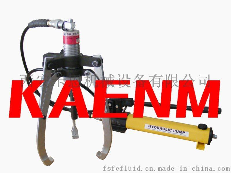 进口液压拉马  一体式液压拉马