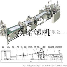 厂家专业生产 云波板复合木塑型材挤出生产线