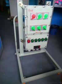 PLC防爆变频控制柜