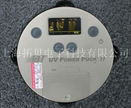 EIT UV Power Puck II (四波段)价格,批发零售