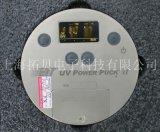 EIT UV Power Puck II (四波段)價格,批發零售