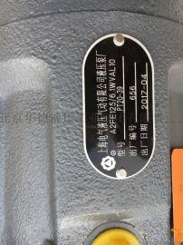 中联行走马达A2FE125/6.1W-VZL10、液压行走马达