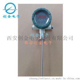 卫生型温度变送器 医药食品温度传感器 快装卡箍探头