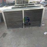 SRL5X5/3鋼管螺旋繞制鋁肋片熱交換設備熱盤管