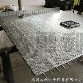 输送链板 不锈钢冲孔链板输送带