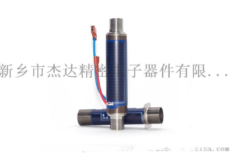 电热水龙头电热管热水器不锈钢厚膜发热管3000W