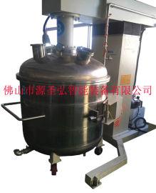 广东液压升降真空搅拌分散机