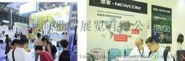 2020上海箱包展报名国际箱包皮具展览会