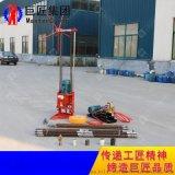 QZ-2D型三相电轻便取样钻机便携式浅层取样钻机