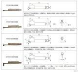 曲面 小孔 沟槽 深槽 标准粗糙度仪传感器生产厂家