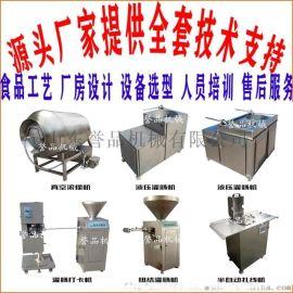 生产灌肠制品需要哪些设备?液压灌肠机多少钱