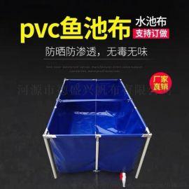 江西厂家定做刀刮布高效养殖鱼池帆布高密度养殖水池