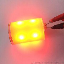 手电筒cob光源360度发光体爱鸿阳专利产品