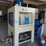 江门喷砂机,不锈钢水壶打砂自动转盘喷砂机