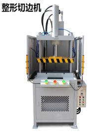 小型四柱油压机  上海小型四柱油压机