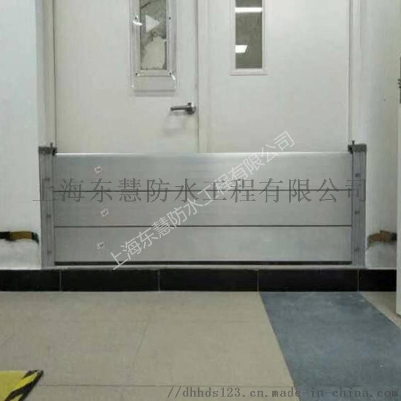 上海工廠防汛擋水板廠家直銷 鋁合金防汛阻水門定製