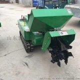 直銷履帶式旋耕機 開溝施肥一體機 履帶耕整機