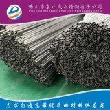 上海不鏽鋼毛細管,304不鏽鋼毛細管