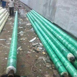 白山玻璃钢保温管,预制玻璃钢保温管