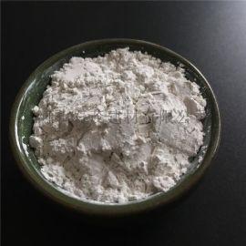 厂家供应氢氧化钙 外墙涂料用灰钙粉