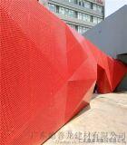 特色背景衝孔圖案鋁單板【改善牆體環境 碳鋁單板】