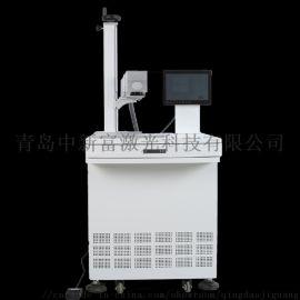 光纤激光打标机,环保零耗材