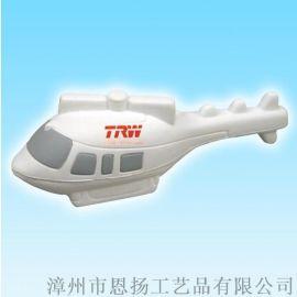 聚氨酯pu发泡压力球玩具模型 直升飞机 广告促销礼品