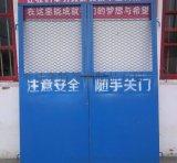 安平全特臨邊護欄、坑基安全隔離防護欄