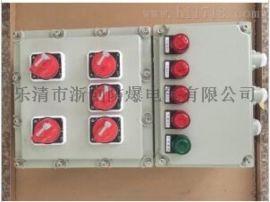 炼钢厂壁挂式安装防爆按钮箱 防护等级IP65