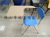 廣東廠家批發辦公員工學生木板培訓椅帶寫字板