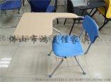 廣東廠家批發辦公員工**木板培訓椅帶寫字板