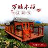 江西南昌畫舫船廠家 大型觀光旅遊船 仿古木船