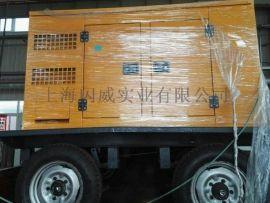 便携式500A静音柴油发电电焊机一体机