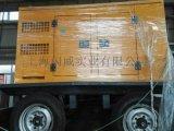 攜帶型500A靜音柴油發電電焊機一體機