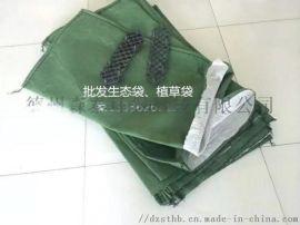 加工土工管袋 绿色环保管袋 绿色护坡生态袋