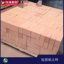 高强度轻质粘土砖 1100度保温耐火砖