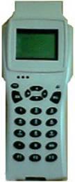 物联网高频HF中距离RFID手持机15693协议