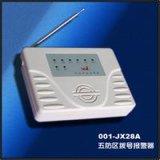 001-JX28A 電話撥號防盜報警器 001安防