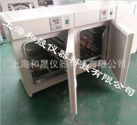 【电热恒温培养箱】50L恒温培养箱上海和晟HESON厂家直销
