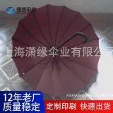 直杆伞广告伞礼品伞 品牌推广用伞