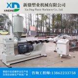 厂家直销PE管材生产线 塑料管材生产设备 PVC全自动管材生产设备