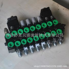 ZCDB15-8OT-1系列抓木机液压多路阀